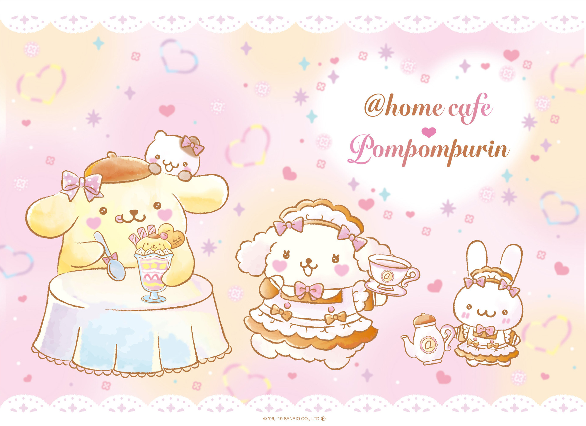 プリン カフェ ポムポム