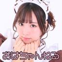 ohachi-3.jpg