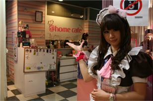 唐吉店位于秋叶原唐吉诃德百货店5F,角色扮演卖场楼层令它有不容忽视的存在感!