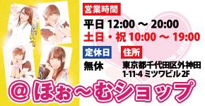 営業時間 平日 12:00 〜 20:00 土日・祝 10:00 〜 19:00